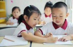 爱尚学教育孩子幼小衔接从大班开始准备晚吗?