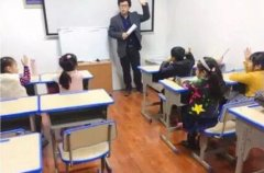 爱尚学教育南京爱尚学教育尚老师语言提升讲座来了