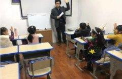 爱尚学教育尚老师语言班让语言不再成为孩子的软肋