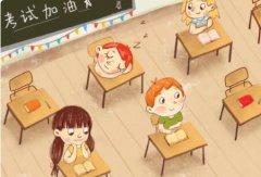 爱尚学教育孩子考试总粗心,爱尚学支招家长应该怎么做