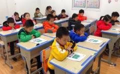 爱尚学教育南京爱尚学教育免费复习课堂开课了