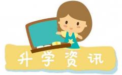 爱尚学教育南京爱尚学教育怎么样?家长的真实反馈