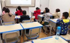 爱尚学教育南京爱尚学2020春季班招生啦!名额有限